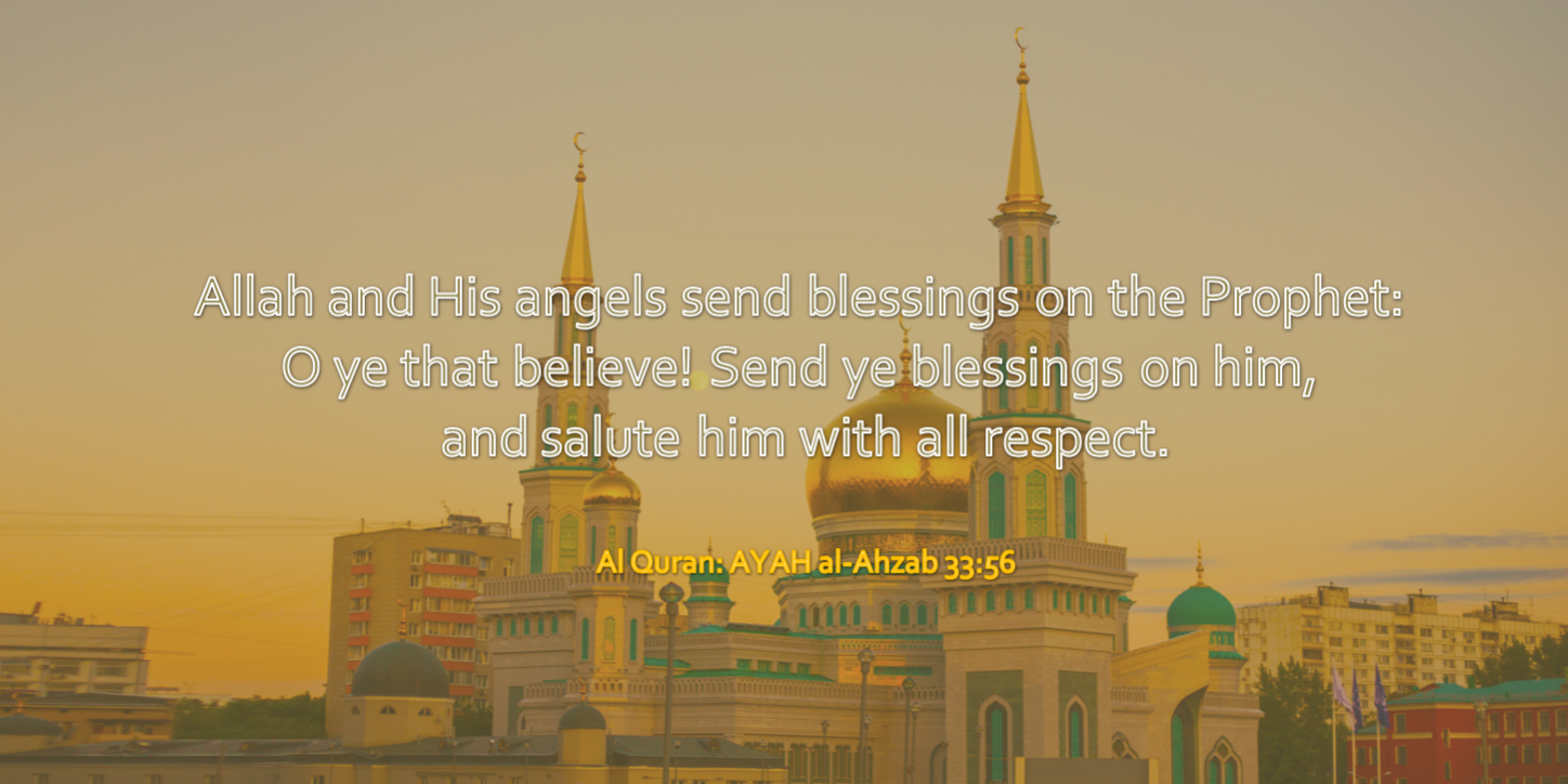 Allah and His angels send blessings on the Prophet